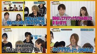 エスエス第50回11/23放送分 by TOKYO MX 【出演】 MC 内藤大助 アシス...