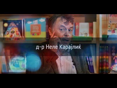 """Неле Карајлиќ во разговор со Бранка Костиќ-Марковиќ во """"Литература.мк"""": """"Астрорум"""""""