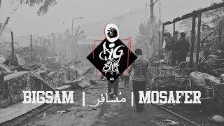 BiGSaM | مُسَافِرْ | Mosafer [Official Audio]