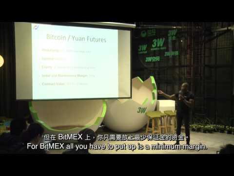 BitMEX Shenzhen Seminar 14 Jan 2017