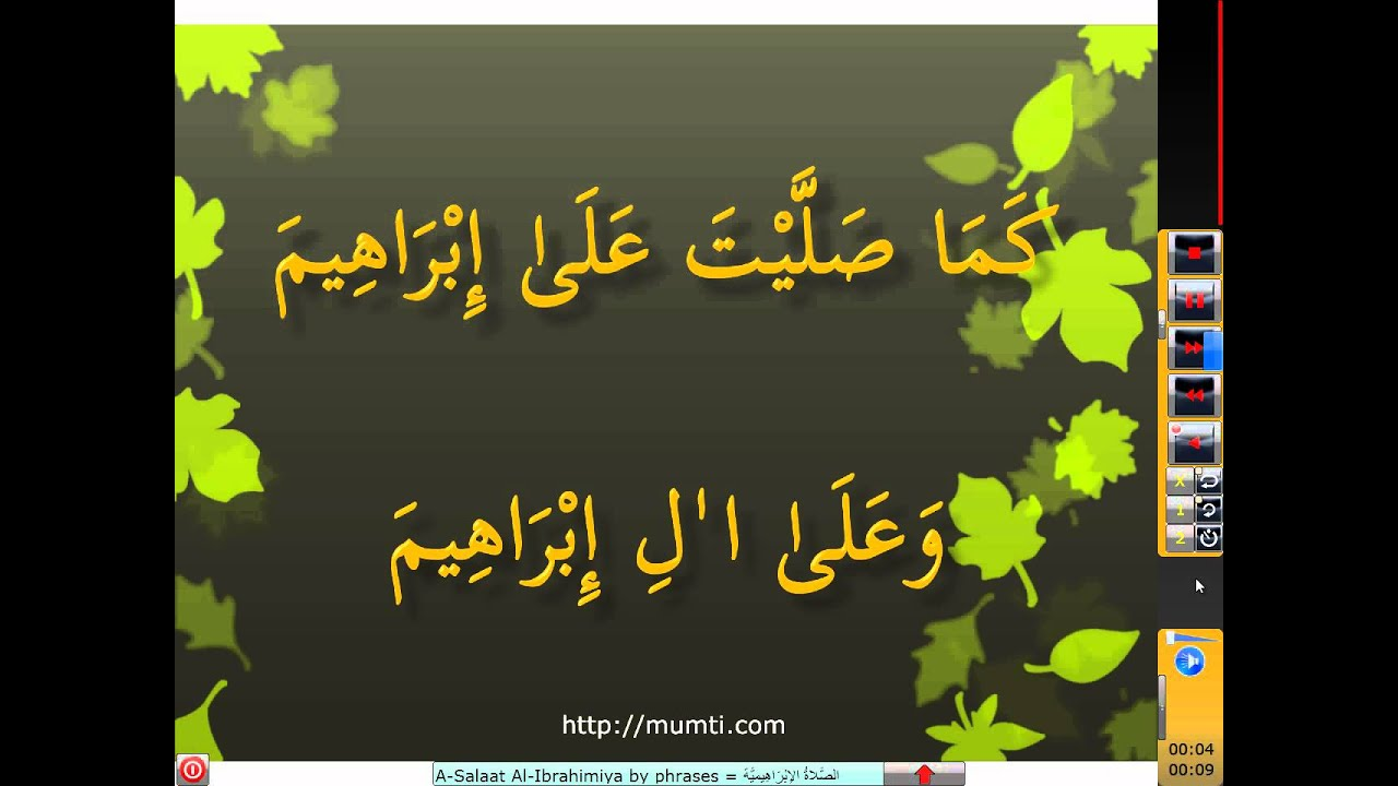 Assez Learn a-Salat al-Ibrahimiya byPhrases 02 - YouTube OH54