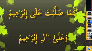 Learn a-Salat al-Ibrahimiya byPhrases 02