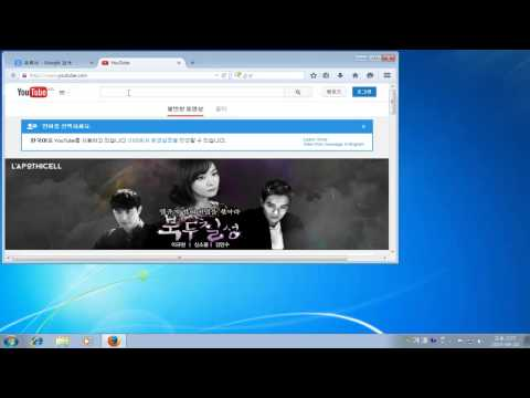 Windows Linux Firefox Youtube Mp3 Download Guide