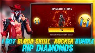 💎 RIP 💎 I Got Blood Skull  Rocker Bundle