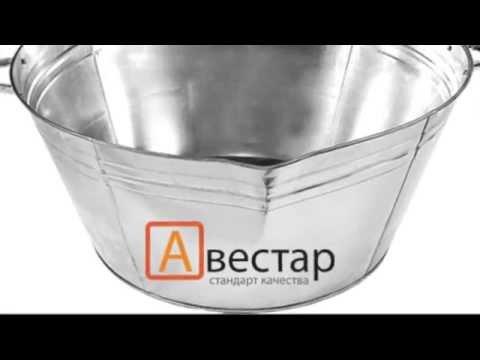 Ванны оцинкованные (оцинкованная посуда)