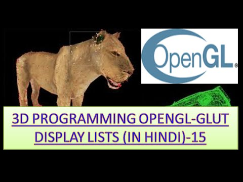 3D PROGRAMMING OPENGL-GLUT DISPLAY LISTS (IN HINDI)-15