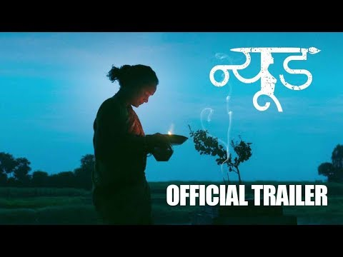 न्यूड Nude2018  Trailer  Ravi Jadhav  Zee Studios  Upcoming Marathi Movie