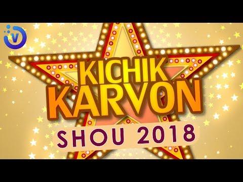 Kichik karvon - SHOU 2018   Кичик карвон - ШОУ 2018