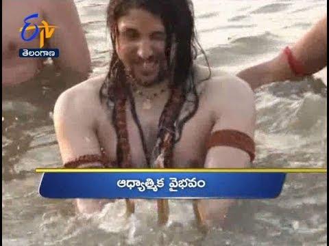 6 PM | Ghantaravam | News Headlines | 15th January 2019 | ETV Telangana