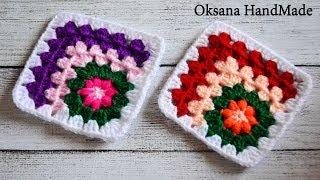 Квадратный мотив крючком. Мастер класс. Crochet DIY