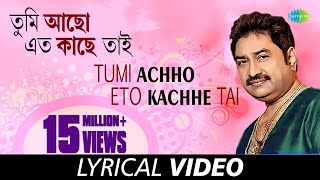 Tumi Achho Eto Kachhe Tai with lyric | তুমি আছো এতো কাছে তাই  | Kumar Sanu