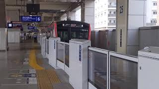 都営浅草線5500形5513編成 41T[841T] 特急 押上行 京急蒲田駅発車!