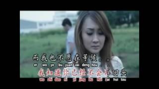 [Venus 巧遴] 曾经相爱 -- 巧遴 Venus (Official MV)