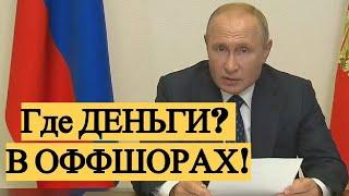 Путин поручил разобраться с действиями Башкирской содовой компании