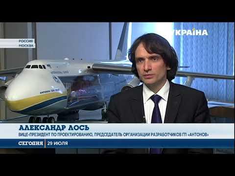 Россияне отказываются выполнять требования по обслуживанию самолетов АН-124 Руслан