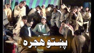 Zafar Farooq Pashto Maidani Program