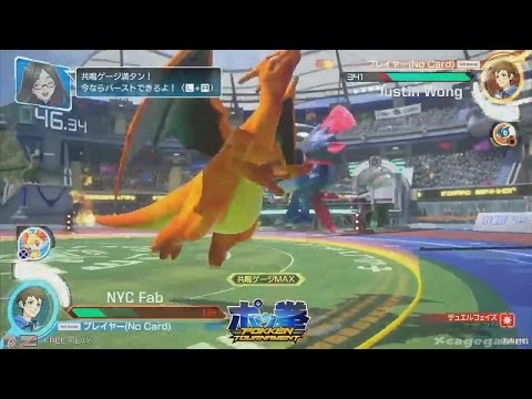 Pokken Tournament - 35 Minutes Gameplay ( Pokemon World Cham