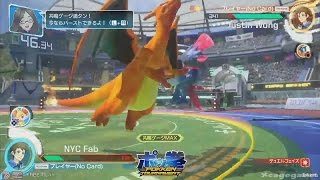 Pokken Tournament - 35 Minutes Gameplay ( Pokemon World Championship [ HD ]