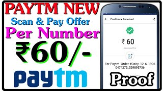 PAYTM Loot ₹60/- Per Number || Paytm Scan & Pay Offer 1No.➡️₹60 & 10No.➡️₹600/- || Loot For All User