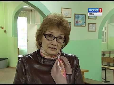 ЕГЭ по истории в школе № 10 города Кирова(ГТРК Вятка)