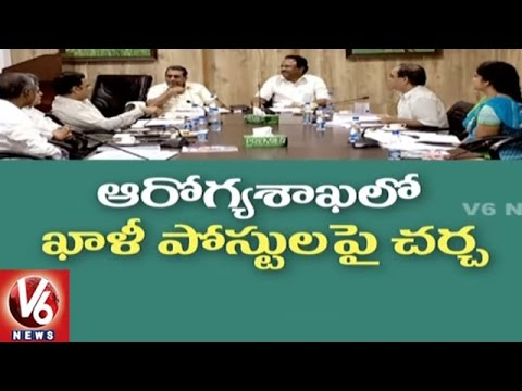 Telangana Govt To Fill 2118 Posts In Health Department | Hyderabad | V6 News