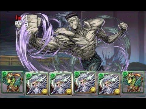 [Puzzle and Dragons] Yu Yu Hakusho Collab - Mythical (Pixel Brachy Farming)
