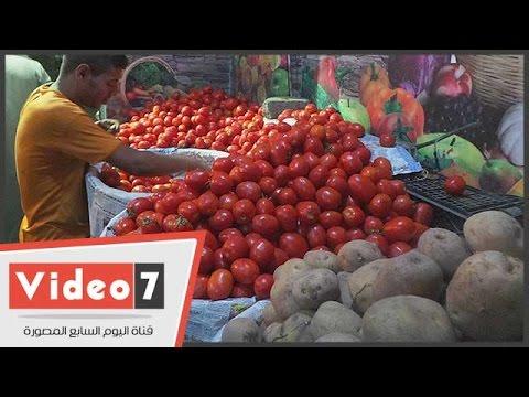 اليوم السابع : بالفيديو .. بائع خضار البطاطس تسجل 6 جنيها و البصل يصل 5 جنيها والأسعار مرتفعة
