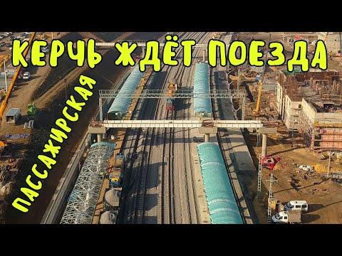 Крымский мост(09.11.2019)На Керчь