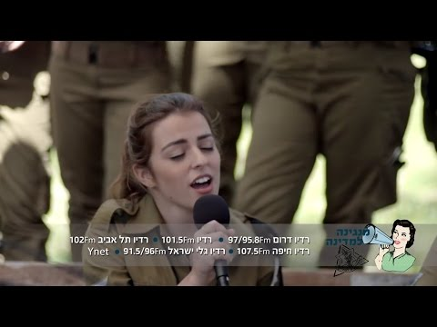 Israeli soldiers sing alongside Idan Raichel | Hebrew songs Israeli army IDF song ethiopian jewish