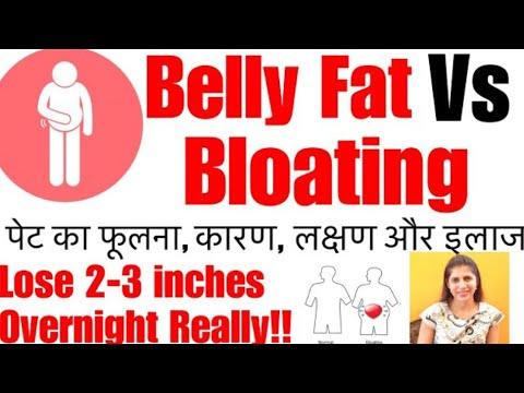 Belly Fat Vs Bloating | Bloating Causes & Remedies | Lose 2-4 Inches Overnight !!!| Hindi thumbnail