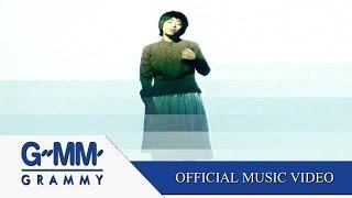 จำฉันได้หรือเปล่า - CHOCOLATE KIT【OFFICIAL MV】