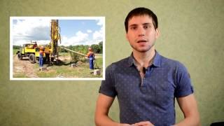 видео Как выбрать место для бурения скважины