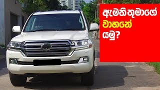 Toyota Land Cruiser V8 Sahara (Sinhala) Review from ElaKiri.com