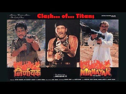 NIRNAYAK - Full Movie