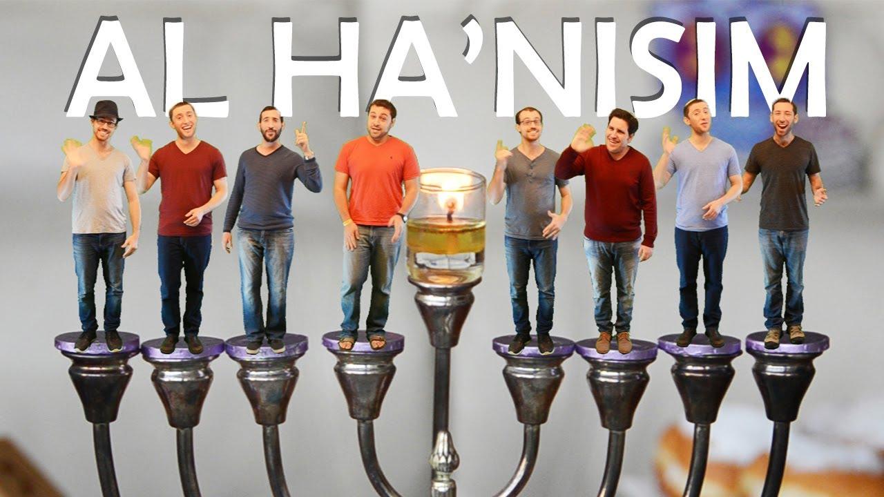 Kippalive - Al HaNisim כיפה-לייב על הניסים