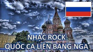 Nhạc Rock Quốc ca Liên bang Nga — [BỘ BA ẤN PHẨM ĐẶC BIỆT MỪNG 350 SUB]