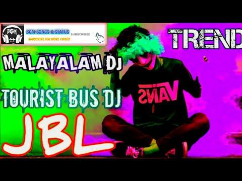 MALAYALAM DJ REMIX NONSTOP JBL SONG 2020