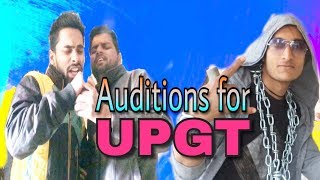 Audition For UPGT|Auditions|BB The Entertainers| thumbnail