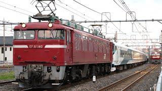 【失敗作•配給輸送】 EF81-140+E257系9両 別所信号場~大宮操車場通過