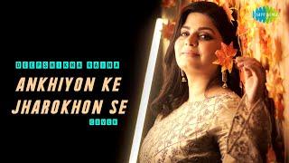 Ankhiyon Ke Jharokhon Se | Deepshikha Raina | Anurag Abhishek | Cover Song
