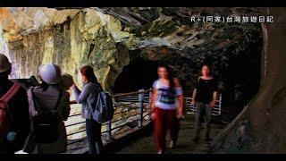 太魯閣國家公園之燕子口 Swallow Grotto in Taroko National Park