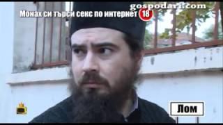 Боби Ваклинов притисна монах Филарет, той си признава