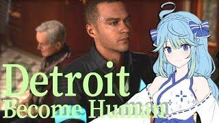 【Detroit: Become Human】#2 選択肢もっと考える時間ほしい