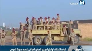 القضاء العراقي ينقض قرار العبادي بإلغاء مناصب نواب رئيس الجمهورية