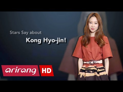[Showbiz Korea] Stars Say about Gong Hyo-jin(공효진)