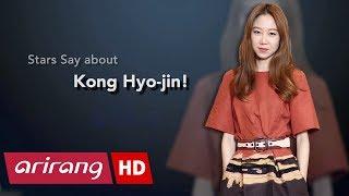 Video [Showbiz Korea] Stars Say about Gong Hyo-jin(공효진) download MP3, 3GP, MP4, WEBM, AVI, FLV Maret 2018