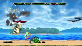 Heavy Weapon - Mission 11 - Concussion Coast