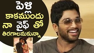 Allu Arjun Shares Funny Incident Before Marriage | Hilarious | Allu Arjun About His Wife | TFPC