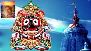 Mu kalia raja ra praja odia Bhajan