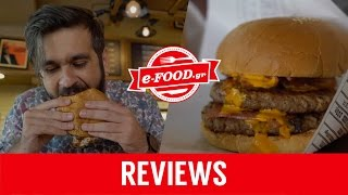 Burgerville - Review by e-FOOD